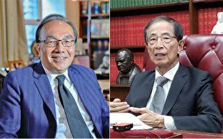 香港民主派批法工委概念錯誤