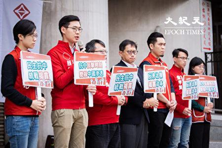 """台湾基进成员与学者28日召开记者会,呼吁能将""""统战揭露机制""""也纳入""""反渗透法""""的讨论之中。"""