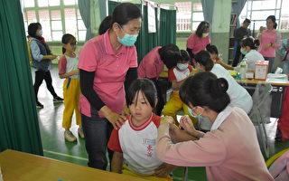 流感疫苗接种开打 彰县采购逾35万支疫苗侍候