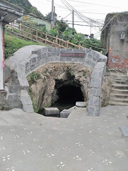 矿坑1号坑外观