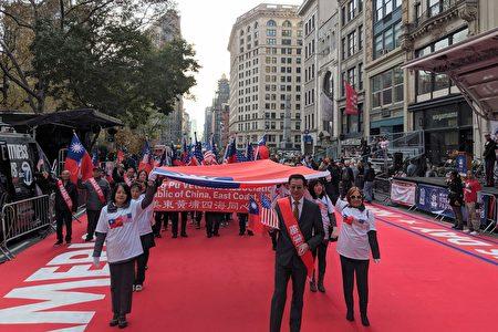 中華民國退伍軍人團體參加紐約退伍軍人節大遊行,青天白日滿地紅的旗幟在第五大道飄揚。