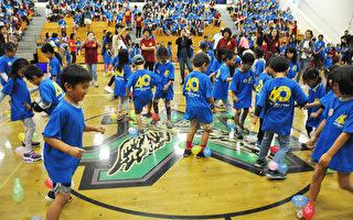 北郡中文學校趣味運動會 歡慶建校40年