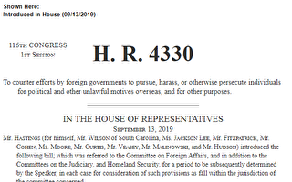 鄭存柱:美國參眾兩院提出「反紅通」法案