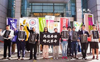 支持香港 台民团:人权价值保卫战