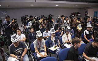國際專家小組:香港應成立獨立機構調查亂局