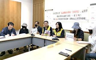 光啟4教師遭資遣   私校工會要教育局長下台