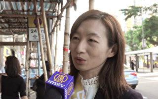 不滿警暴離職 香港警花參選區議會 勝出