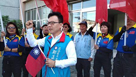 郑正钤表示,2020年的选举,是所有新竹市民、台湾人民的选战,代表我们选择未来要走怎样的路?如何让中华民国长治久安的路。