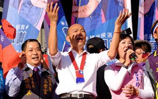 挺韓遊行准了 高市警方:加強維安不容暴力