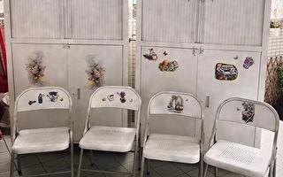 蝶谷巴特藝術拼貼  桃療日間病房充滿正能量