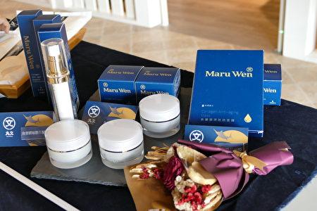 丸文食品獨家推出的Maru Wen旗魚膠原胜肽精華液、乳霜、面膜三項產品,都是全台首創旗魚魚皮萃取而成。