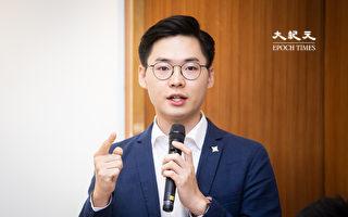 立委候选人:中共等同纳粹 摧毁报导真相媒体