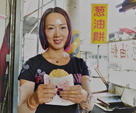 大雅賣蘿蔔絲餅的老闆娘。
