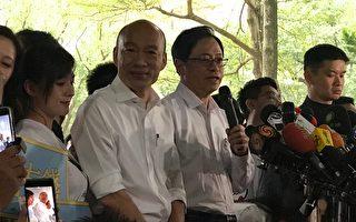 登記首日 韓國瑜:希望打一場乾淨選戰