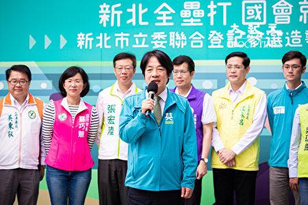 民进党副总统参选人赖清德(前)18日为民进党新北市立委参选人站台。