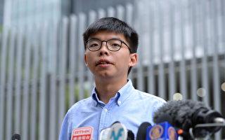 泛民區選大勝 黃之鋒:從地區開始奪回香港