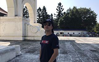 台湾音乐圈挺香港 11月17日办音乐会