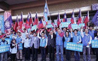 鄭正鈐:用「正能量」讓中華民國長治久安