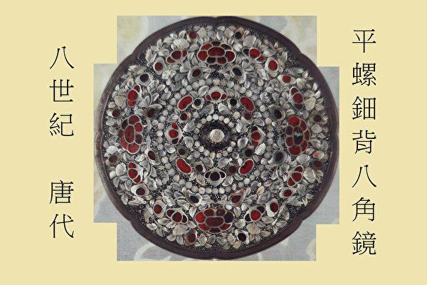 古中国最美宝镜 在日本展放大唐光彩