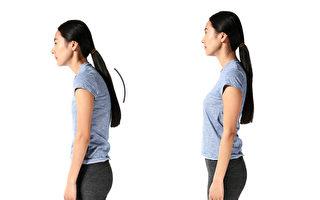 驼背久了会引起肩颈酸痛、腰痛,简单动作可以矫正驼背。(Shutterstock)