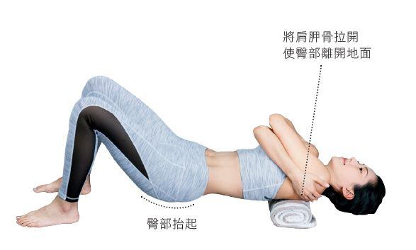 改善驼背筋膜放松操。(幸福文化提供)