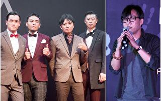 林夕与灭火器乐团合作 新歌《双城记》撑香港