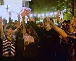 程晓容:香港选举掀海啸 击破中共洗脑宣传