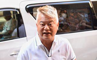 撑警陈百祥违反限聚令 5千港人联署促警严查