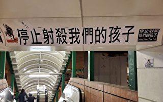 """英""""香港监察""""发声明:港警必须承担后果"""