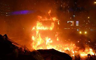 组图:理大成战场 泛民吁林郑正视人道危机