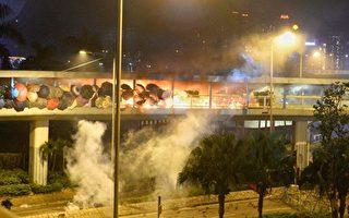 欧盟:港警阻医务人员救助伤者令人担忧