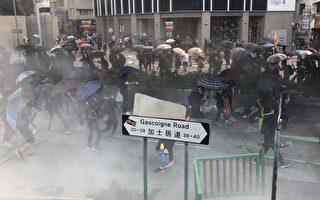 英媒:香港在燃燒 港府和北京繼續火上澆油