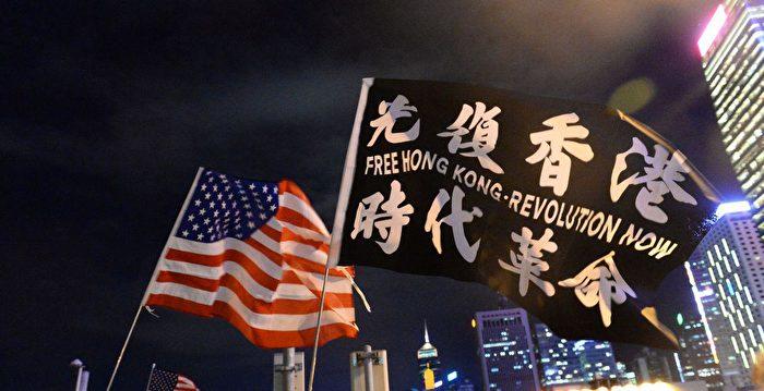 中共宣布兩報復動作 美國務院國防部回應