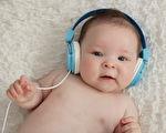 用音乐帮助宝宝大脑健康发展