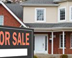 賣方市場快來了 買房猶豫時間所剩不多