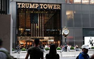 NEW YORK, NEW YORK - SEPTEMBER 26: People walk by Trump Tower on September 26, 2019 in New York City. Following the controversy over the phone call between Donald Trump and the president of Ukraine, senate Democrats have launched an impeachment inquiry as the events around the call and the actions following it continue to be of concern to lawmakers. (Photo by Spencer Platt/Getty Images)