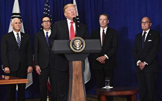 消息:中方承诺买500亿美产品 换取关税减免
