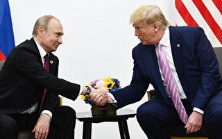 川普与普京通话 讨论反恐和军控等问题