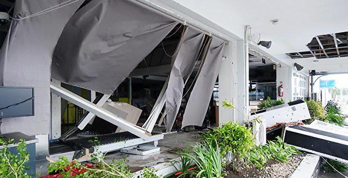 颶風襲菲律賓一人遇難 運動會賽事推遲
