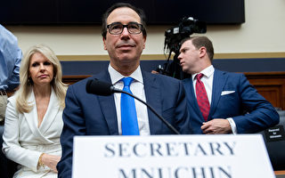 姆欽:美政府反對世界銀行向中共貸款計劃
