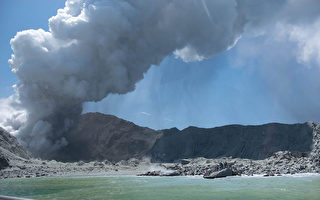 新西兰怀特岛火山突爆发 至少1死 20人失踪