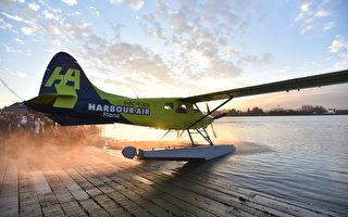 締造歷史 加成功試飛全球首架全電動飛機