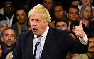 【快讯】英国大选 出口民调显保守党大胜