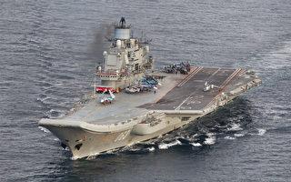 俄羅斯唯一航母失火 6傷1失蹤