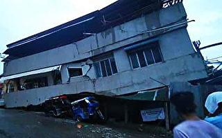 菲律賓發生6.8級強震 1名6歲兒童遇難