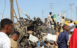 索马里安检点发生汽车炸弹袭击 至少61死