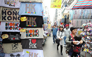 香港客户遭政审 大陆沿海小商户经济受损