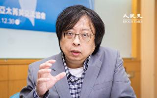 台湾逾4成议员赴中考察 学者:易成情搜目标