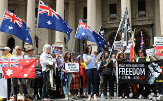 程晓容:澳洲政民觉醒 合力抵制中共渗透