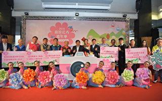 南投花卉嘉年華揭幕 年底一路賞花到3月